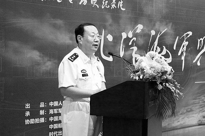 Investigação de corrupção leva alto oficial da Marinha chinesa a se suicidar | #China, #Corrupção, #ExércitoDaLibertaçãoPopular, #ExpurgoPolítico, #Investigação, #JiangZemin, #JiangZhonghua, #LuChen, #MaFaxiang, #MarinhaChinesa, #OficialMilitar, #SongYuwen, #Suicídio, #XiJinping