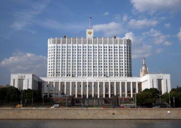 Правительство решило понизить среднюю зарплату россиян..