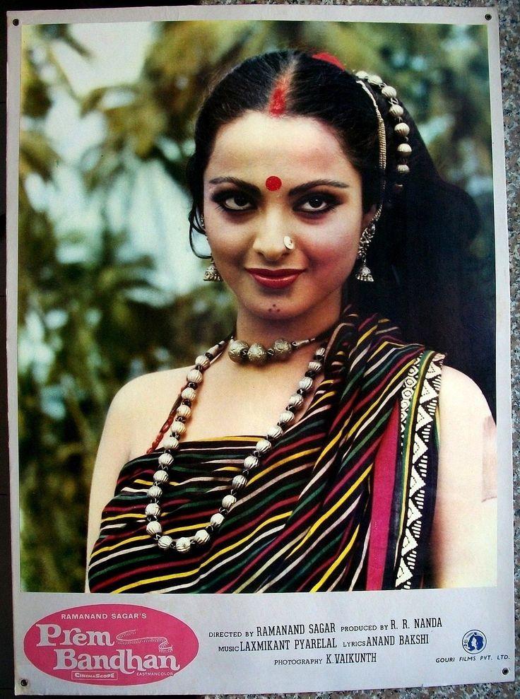 "India Bollywood REKHA as MAHUA in 1979 Prem Bandhan 20"" x 27"" giant lobby card | eBay"