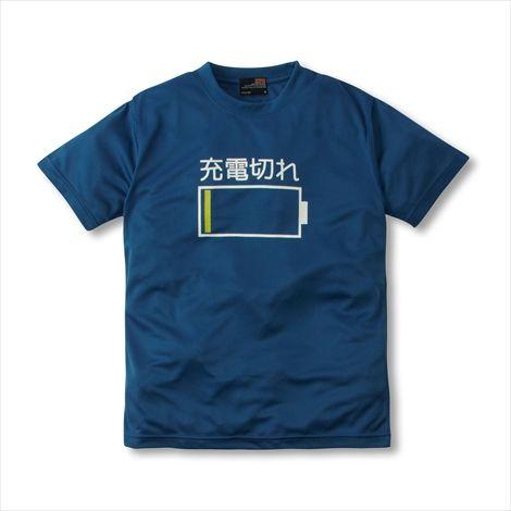 おもしろメッセージ半袖プリントTシャツ 通販 【ニッセン】 メンズ トップス メンズ Tシャツ・カットソー