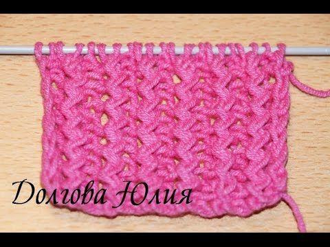 Вязание спицами для начинающих. Французская резинка /// Knitting for be...