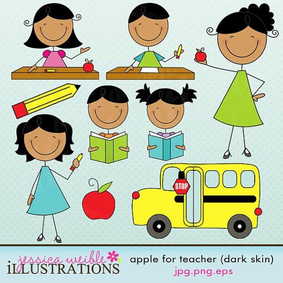 Dark Skin Apple for Teacher Stick Figures Cute Digital Clipart, Teaching Clip…