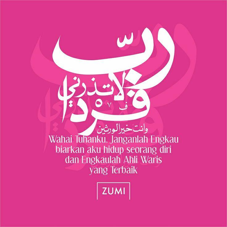 Jomblo dan belum diberi keturunan? bukalah surah Al-Anbiya' ayat 89 di Al-Qur'an, ada doa yang sangat indah yang dipanjatkan oleh Nabi Zakaria agar diberikan keturunan oleh Allah SWT. Semoga bermanfaat :)