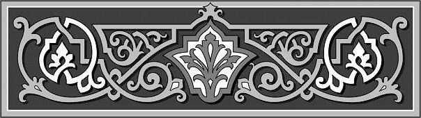 Орнаменты в Славянской культуре | Фотогалереи