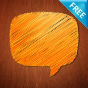 Sentence Maker Free by Innovative Investments Limited
