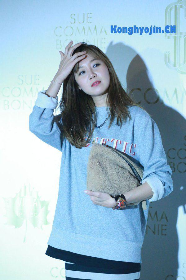 Gong Hyo Jin - 2014 Suecomma Bonnie Event in Hong Kong  #KongHyoJin #공효진
