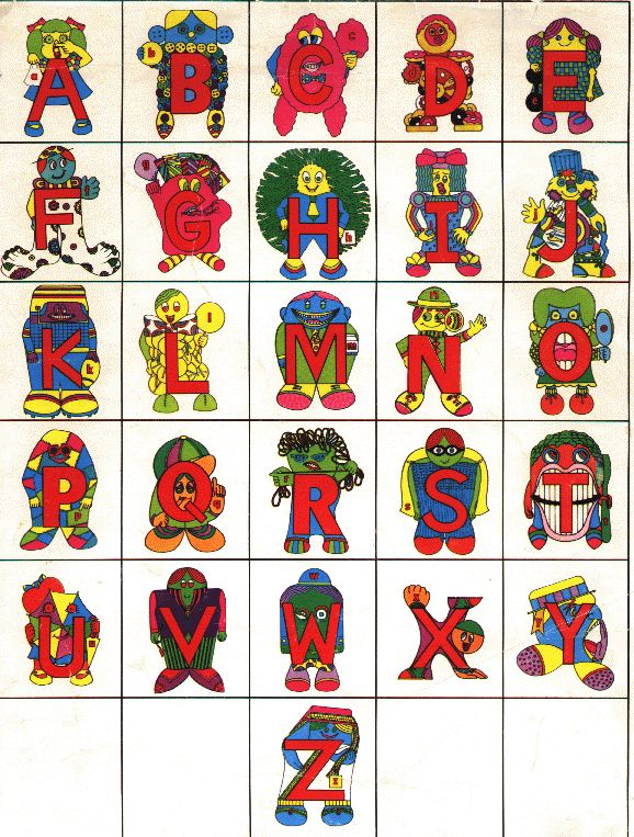 When I attended Kindergarten in a Catholic grammar school, the letters were taught with the Letter People Program. This was a children's literacy program and eventually became a television series. …