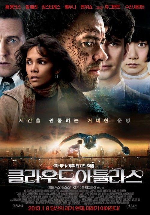 Watch Cloud Atlas 2012 Full Movie Online Free