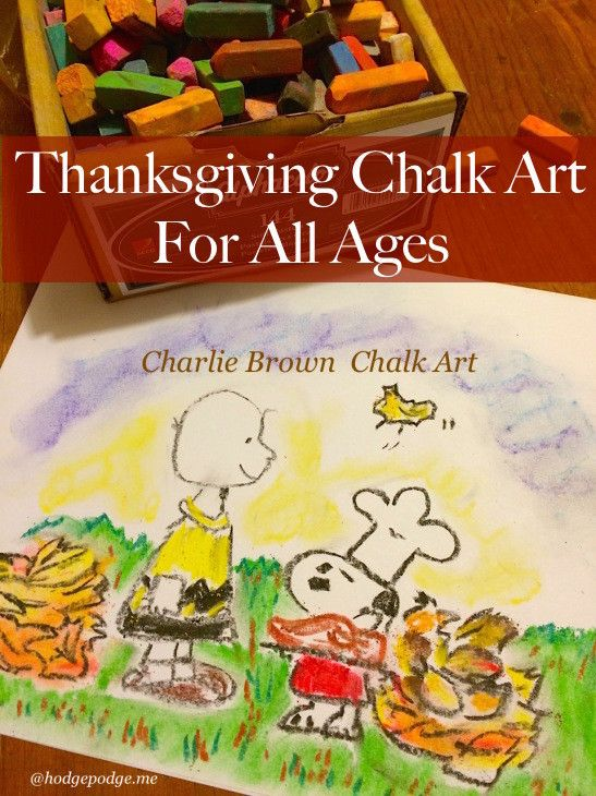 Thanksgiving Chalk Art for All Ages - You ARE an Artist!