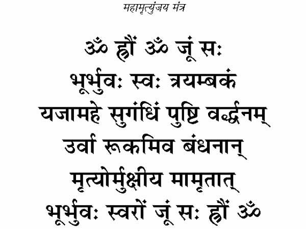 Download All Shiv Shankar Mahadev MahaShivRatri Photos In One Click                                                                      ...