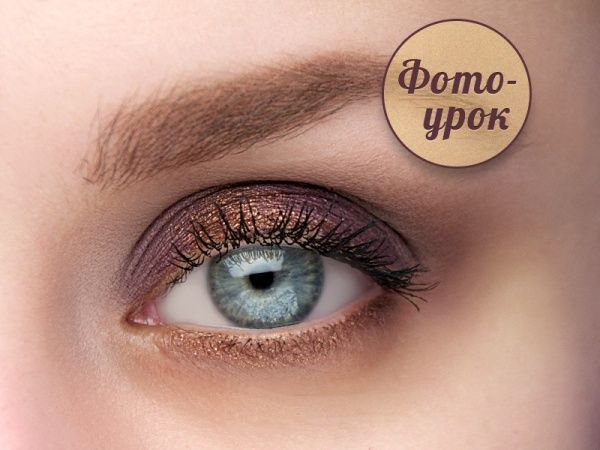 Tutorial. Eye Makeup Retro Drama — Отзывы о косметике — Косметиста