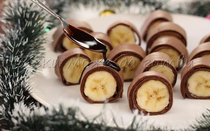 Лесен бананов шедьовър – вижте как се прави стъпка по стъпка