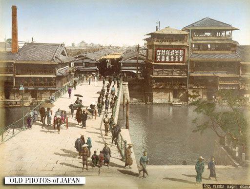 OLD PHOTOS of JAPAN: 戎橋 1890年代の大阪