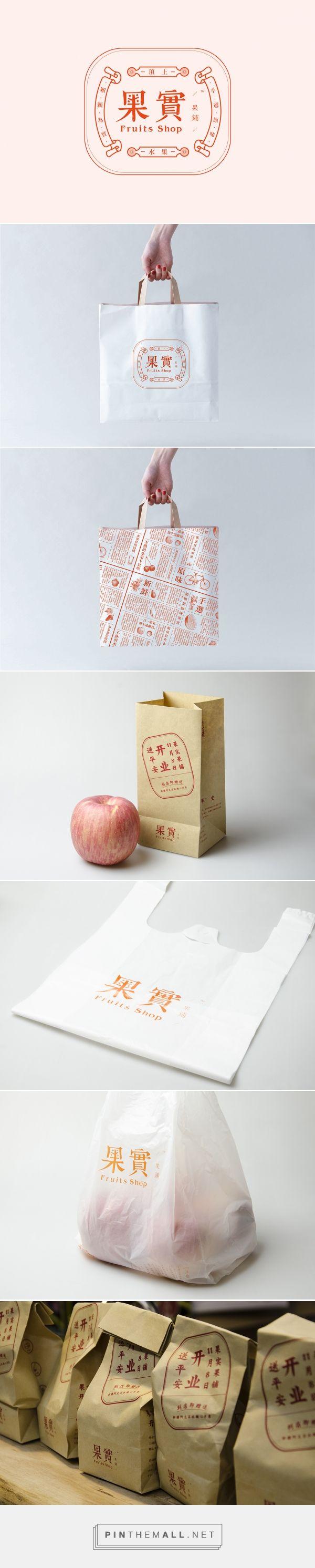 果實果铺品牌设计 | Mintbrand Design curated by Packaging Diva PD. Fruits shop sells exquisite fruit and dry fruit with great packaging. Branding, Design, Graphic Design
