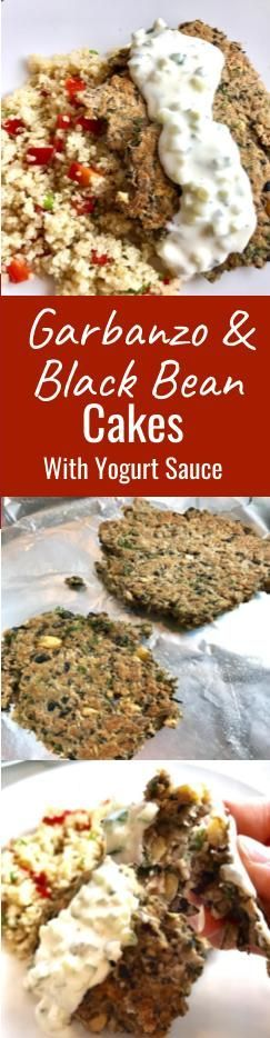 Baked Garbanzo & Black Bean Cakes with a light and flavorful Lemon Quinoa Salad and Yogurt Sauce is a delicious vegetarian meal! The cakes are loaded with Garbanzo Beans (Chickpeas) and Black Beans so you get this crunchy-on-the-outside, soft-on-the-inside texture. They are salty and hearty. Top with the tangy and cool yogurt sauce that gives you a touch of crunch from the cucumbers. Finally the Quinoa Salad is light and fresh with a simple lemon dressing, fresh red pepper, and scallions.