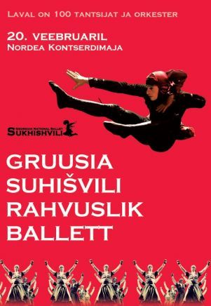 Kansainvälisesti arvostettu Gruusian kansallisbaletti Sukhishvili esiintyy Nordea Kontserdimajassa 20.2. Lavalla nähdään moderni tulkinta georgialaisen tanssin ja teatterin perinteestä. Noin 70 vuotta sitten aviopariSukhishvilin perustama baletti on selvinnyt neuvosto- ja kylmän sodan ajan sekä Neuvostoliiton hajoamisen.#eckeröline #tallinna