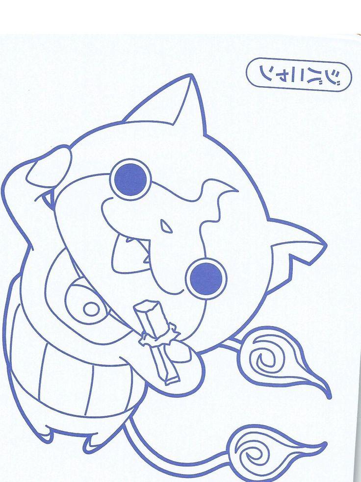 Jiybanyan Eating Chocobou Youkai Watch Coloring Pictures Pinterest