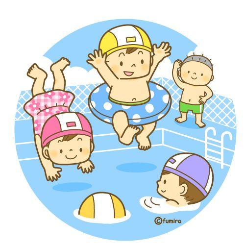 Fumira - Images pour la classe - Piscine - プール遊びをするこどもたちのイラスト(ソフト)