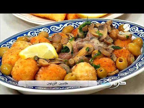 Quelques liens utiles for Notre cuisine algerienne