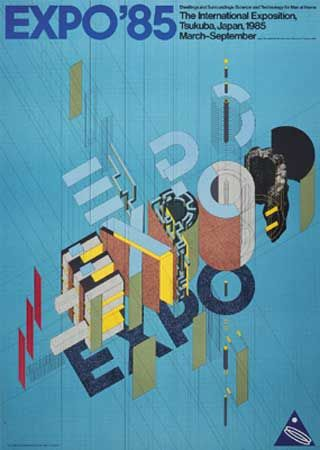 Takenobu Igarashi (b.1944), poster for Expo '85, 1982. LINK to more about Igarashi's alphabets.