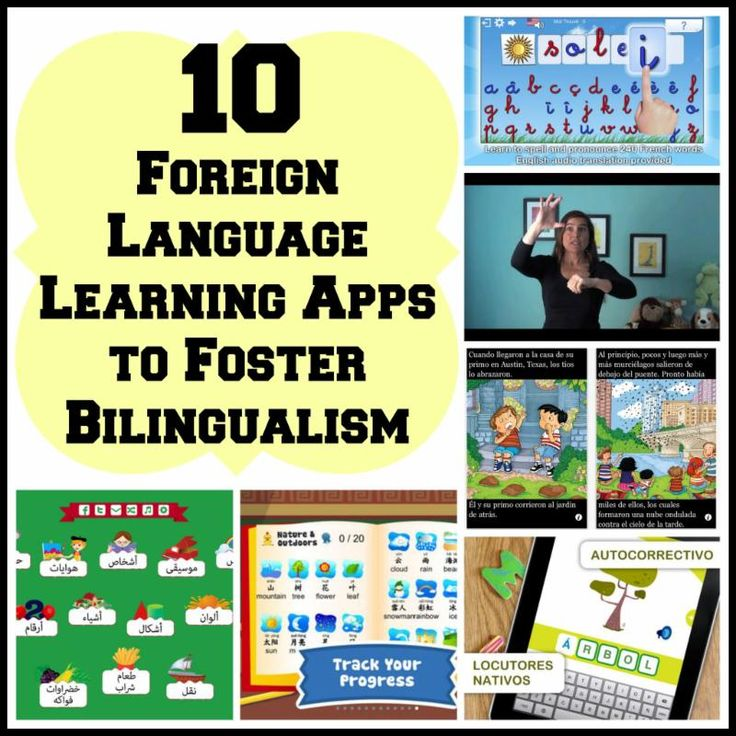 recommendations for language-learning apps for kids from Global Village Academies