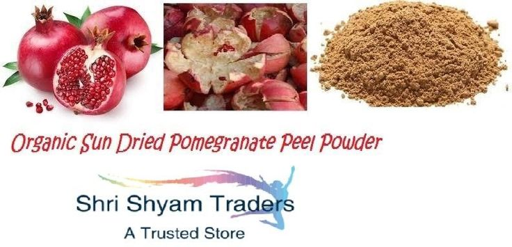 Indian Organic Sundried Pomegranate Peels Powder Premium Quality #Unbranded