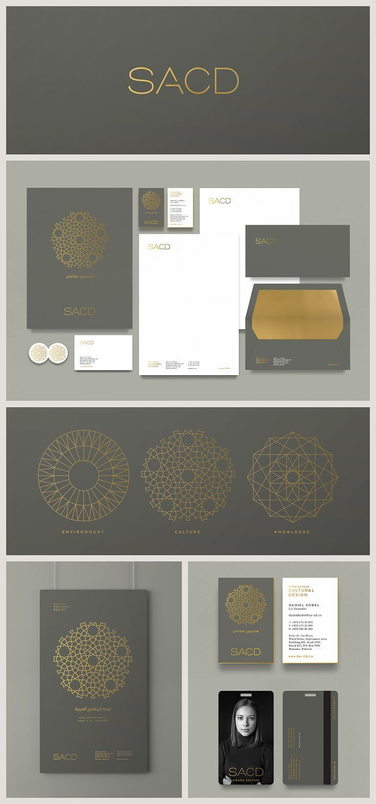 Branding for SACD; Sonia Ashour Cultural Design by Eight Hour Day