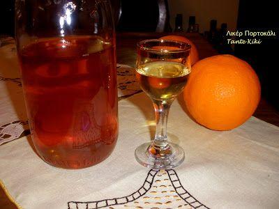 Tante Kiki: Λικέρ πορτοκάλι με κρόκο Κοζάνης, αγαπημένο και δι...