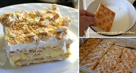 """""""Μιλφέιγ"""" - Γλυκό ψυγείου με κριμ κράκερς (cream crackers) και κρέμα άνθους αραβοσίτου   Φτιάξτο μόνος σου - Κατασκευές DIY - Do it yourself"""