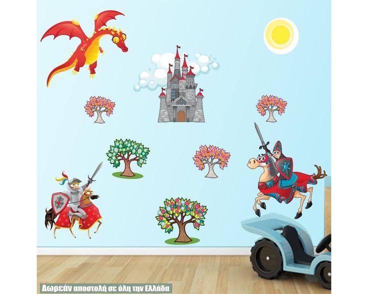 Ιππότες , κάστρο και δράκος , αυτοκόλλητο τοίχου , δειτε το!