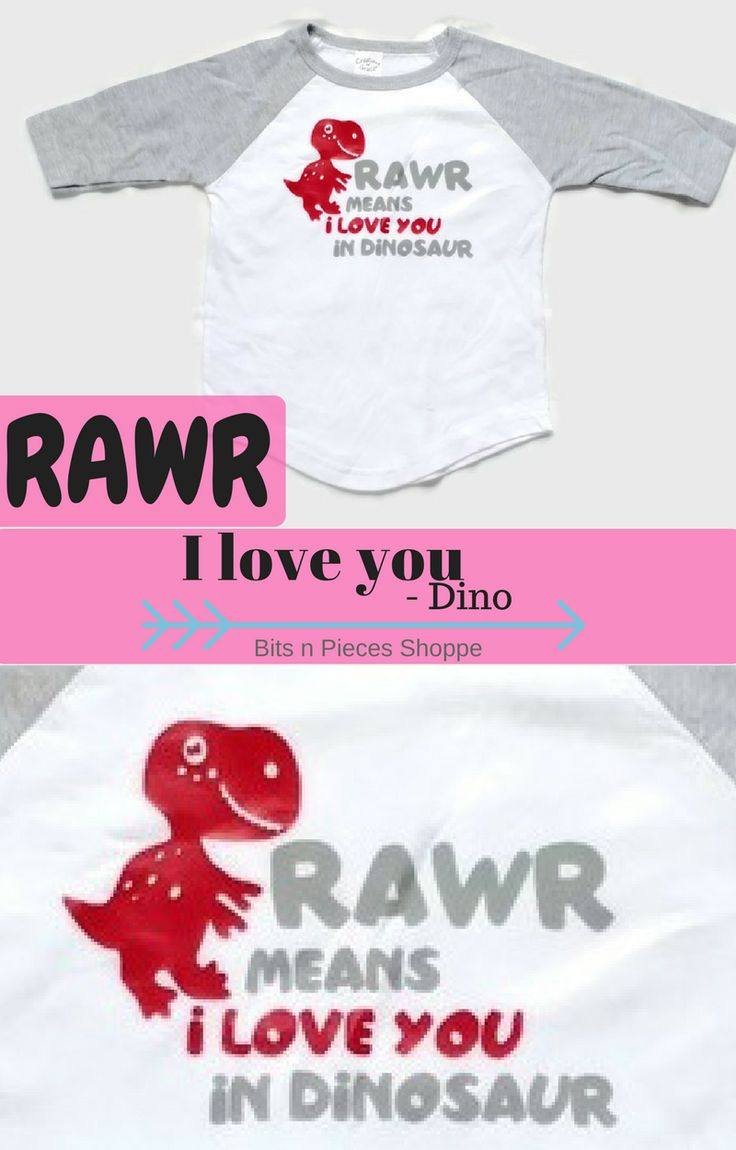 Black keys t shirt etsy - Rawr Means I Love You In Dino By Bits N Pieces Shoppe On Etsy