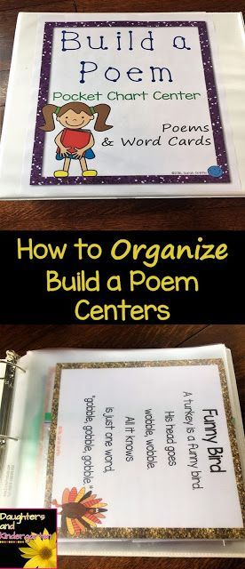 How to Organize Build a Poem Centers | FREE Binder Cover