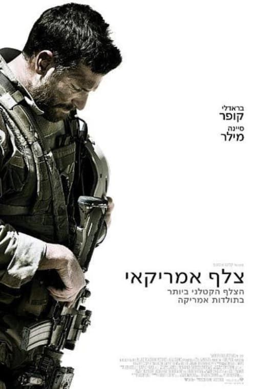 american sniper movie download free