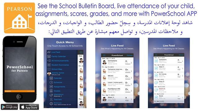 Check On Your Child S Attendance And Grades On The Powerschool App On Apple Https Apple Co 2zw0hrn On Droid Http Bit L Powerschool App Grade Children