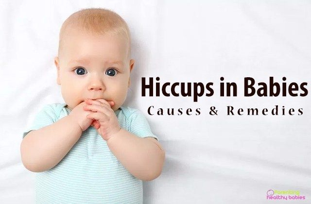 778bc41433c55ded8c86645cd59af26d - How To Get Rid Of Baby Hiccups In Womb