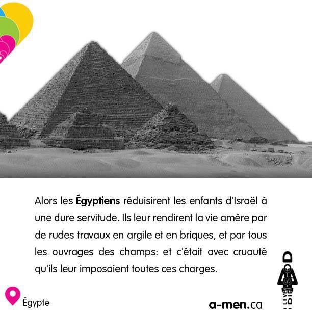 Égypte - http://www.a-men.ca http://www.fb.com/a.men.ca #amen
