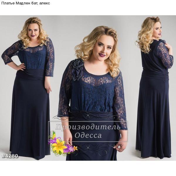 Платье Мадлен бат