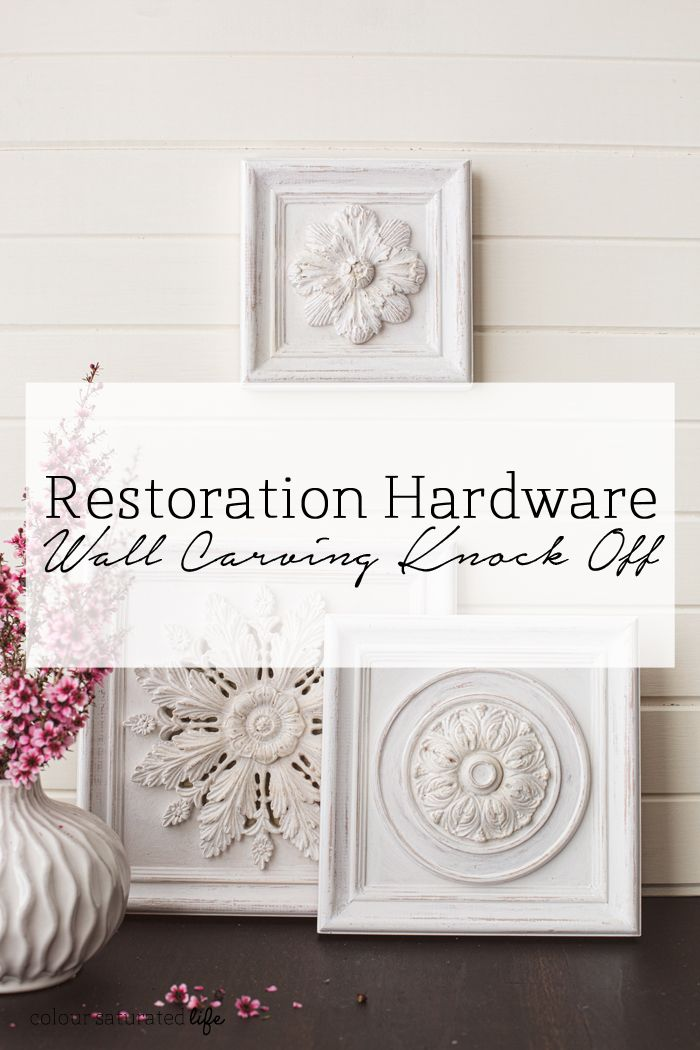 Colour Saturated Life | Restoration Hardware Wall Carving Knock Off