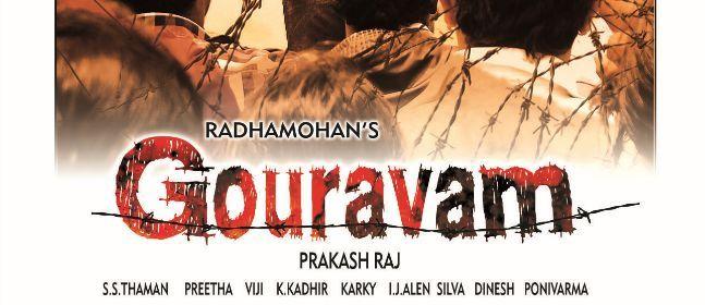 Gouravam Review,Gouravam Movie Review,Gouravam Rating,Gouravam movie rating,Telugu Review, Rating,Gouravam Telugu Movie Review,Gouravam Telugu Movie R