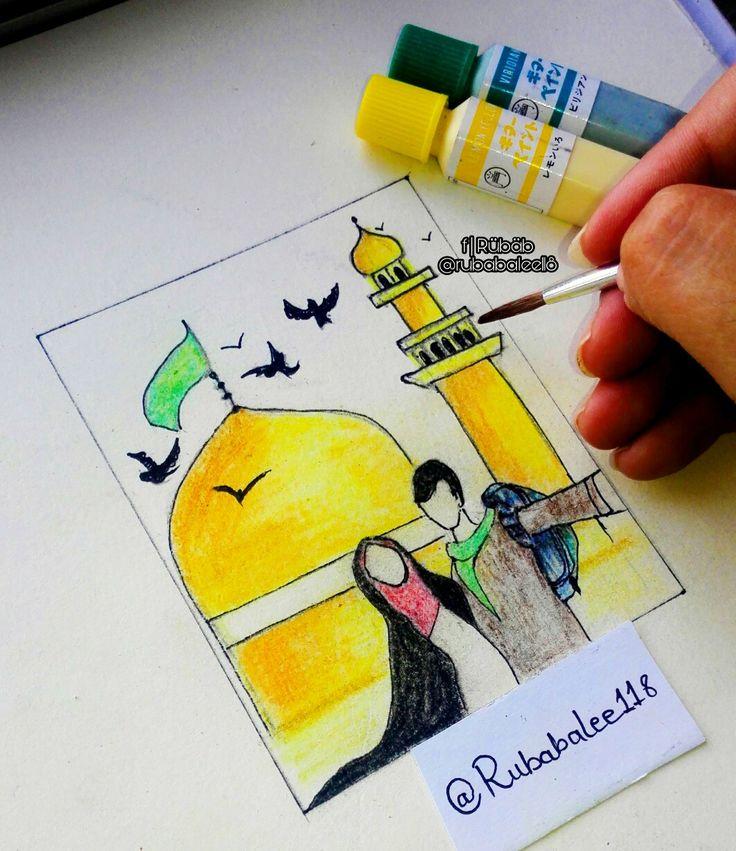 #Islam #Allah #YaHussain #Karbala #ImamHussain #MolaHussain #YaAli #ImamMehdi #ShiaArt #LoveOfHussain #YaHussain #Karbala #Muharram #LabbaiykYaHussain #YaAli #MolaHussain #ImamHussain#YaMahdi #ImamEAsr #MolaMehi #YaMahdi #SahibEZaman #WaliEAsr #Ahlebait #Ahlulbait