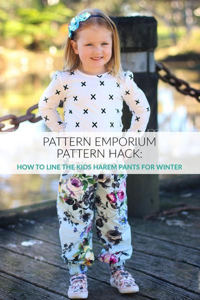 How to line your kids harem pants for winter by Pattern Emporium