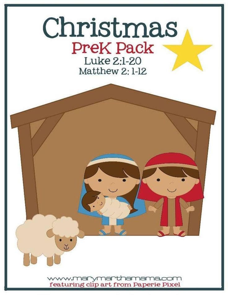 Free Christmas Nativity Preschool Pack!