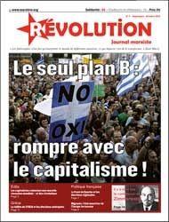 Des mois durant, le gouvernement Hollande nous a certifié que la reprise de l'économie française était « enfin là ». Il est vrai qu'il annonce la même chose depuis son élection, qui a été suivie par trois années de stagnation. Mais le rebond du...