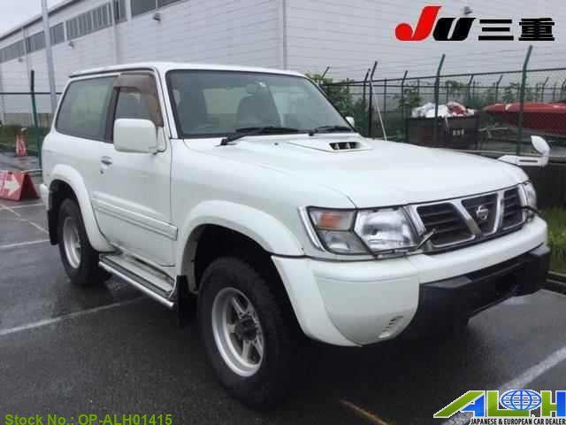 12849 Japan Used 1999 Nissan Safari Wyy61 For Sale Auto Link Holdings Llc Nissan Used Sports Cars Japan