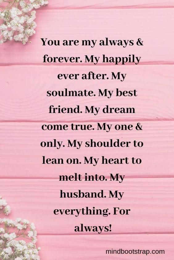 400+ Best Romantic Quotes That Express Your Love | Most ... |Most Romantic Quotes For Him
