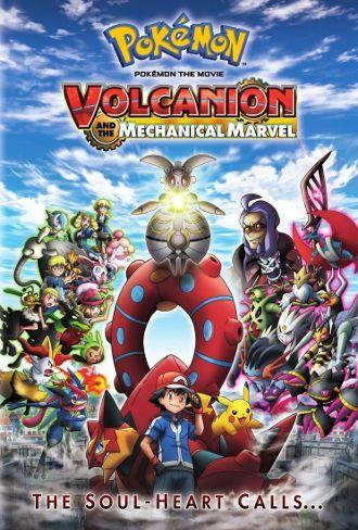 Pokémon: Volcanion e la meraviglia meccanica [HD] (2016) | evid
