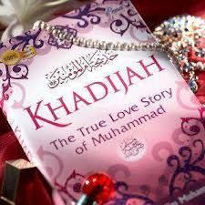 """Khadijah R.A has a special status in the history of Islam which was due to her having given herself up entirety to ALLAH. She subordinated her own desires to Almighty ALLAH.    According to a hadith by Bikhari, the Prophet P.B.U.H said, """"The best woman out of all the Jewish people was Mariam (mother of Jesus), the daughter of Imran, and the best woman out of all of my own people was Khadijah bint Khuwaylid."""""""