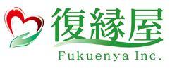 復縁したい方の為に復縁屋の復縁工作 - 復縁屋株式会社(Fukuenya Inc.)