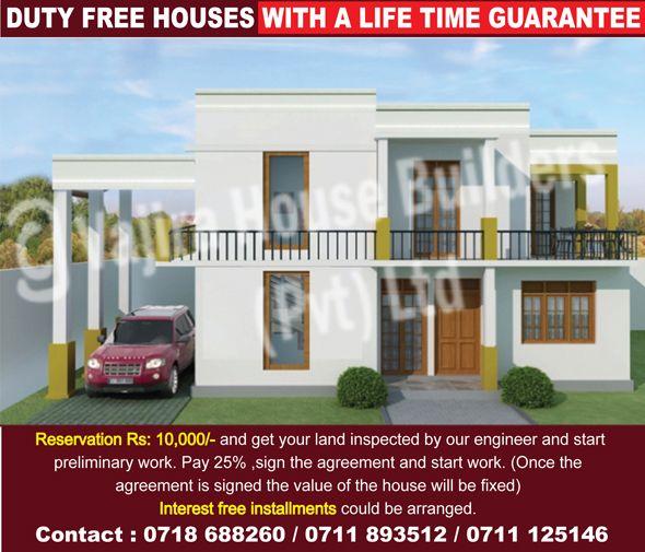 Vajira House Builders Best House Builders Sri Lanka
