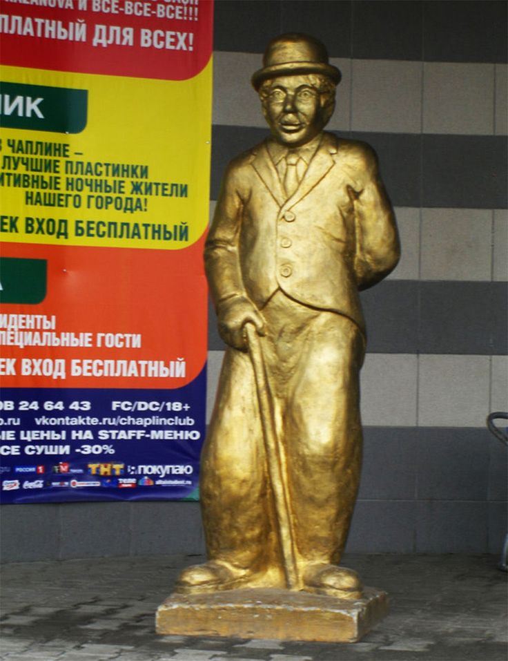 Скульптура Чарли Чаплина